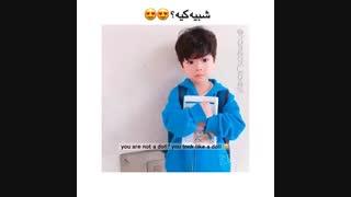 پسر کیوت کره ای