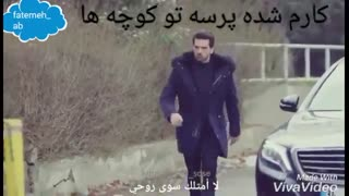 میکس فیلم kara sevda با اهنگ( ثابت کن _احمد صفایی)