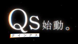تریلر جدید فصل سوم انیمه توکیو غول:بازگشت