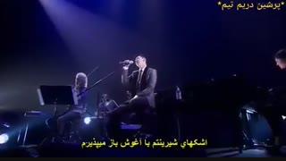 کنسرت لی سونگ گی با زیر نویس چسبیده