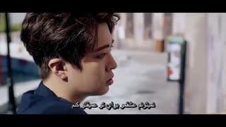 موزیک ویدیوی if you do از ❤️ گات سون got7  ❤️ زیرنویس فارسی چسبیده
