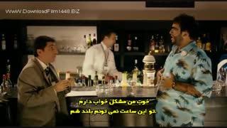 دانلود فیلم رجب ایودیک 1 زیرنویس چسبیده فارسی