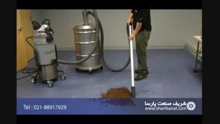 جاروبرقی صنعتی-انتقال مواد پنوماتیک