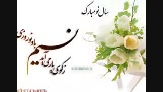 جیییییییییییییییغ عید همتون مباااااااااااااااااااااااااااااارک..........هر کی تبریک نگه ........