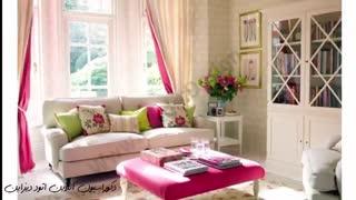 راهکارهای تغییر دکوراسیون ارزان و آسان منزل در فصل بهار