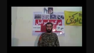 سخنرانی فرمانده گروهان کربلایی حسین آزاد درباره قضاوت چیست #مدافعان_حرم #قدس #حسین #آزاد #حسین_آزاد #فرمانده_گروهان
