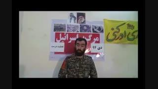سخنرانی فرمانده گروهان کربلایی حسین آزاد درباره قضاوت درست #مدافعان_حرم #قدس #حسین #آزاد #حسین_آزاد #فرمانده_گروهان