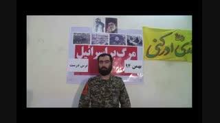 سخنرانی فرمانده گروهان کربلایی حسین آزاد درباره ترس درست #مدافعان_حرم #قدس #حسین #آزاد #حسین_آزاد #فرمانده_گروهان