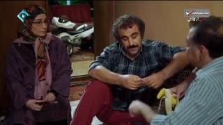 سریال طنز پایتخت 5 - قسمت ششم