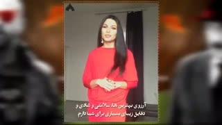 بازیگر زن خارجی فیلم مصادره و تبریک نوروز 97