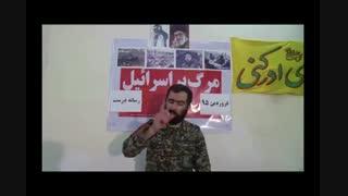 سخنرانی فرمانده گروهان کربلایی حسین آزاد درباره رسانه درست #مدافعان_حرم #قدس #حسین #آزاد #حسین_آزاد #فرمانده_گروهان