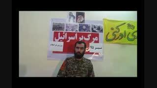 سخنرانی فرمانده گروهان کربلایی حسین آزاد درباره  ورزش در اسلام #مدافعان_حرم #قدس #حسین #آزاد #حسین_آزاد #فرمانده_گروهان