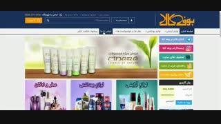 طراحی سایت فروشگاهی بوفه کالا