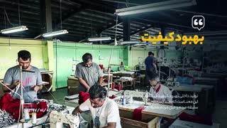 صادرات کالای ایرانی