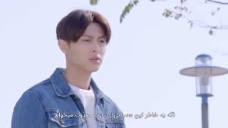 قسمت چهارم سریال تایوانی توجه عشق – Attention Love 2017 - با زیرنویس چسبیده