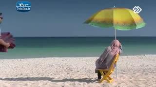 سریال تعطیلات رویایی -5
