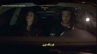 سریال مریم قسمت 13 Meryem (ترکی)