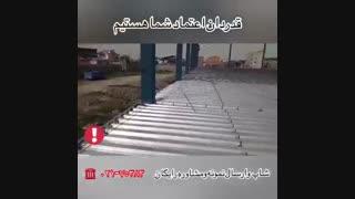 سقف عرشه فولادی اجرا سقف عرشه فولادی٩١٢١٥٠٥٦٥٠