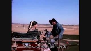 Koi Haseena Jab - Sholay (1975)