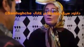 دانلود سریال پایتخت 5 قسمت 14 چهارده + پارت 13