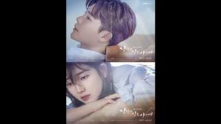 سریال کره ای وقتی که خواب بودی While You Were Sleeping با زیرنویس فارسی