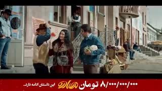 دانلود آهنگ جدید محسن چاوشی به نام دلبر ( فیلم مصادره)