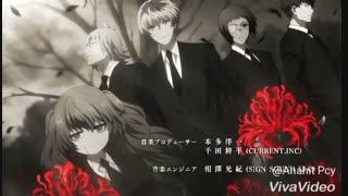 تیتراژ پایانی فصل سوم توکیو غول