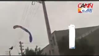 چترباز گناوهای در دام تیر و کابل های برق گرفتار شد