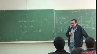 تحلیل شنیدنی یک استاد ::انرژی هسته ای علم مرده