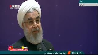 روحانی: میگویند تازه فهمیدیم در برجام کلاه سرمان رفته است
