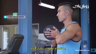 آموزش حرکت بدنسازی - پرس وسط سینه (سوئِند پرس)
