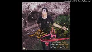 Asghar NaghiAbadi - Delvapasi