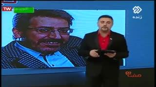 انتقاد قاسم افشار، خواننده پاپ از حلقه محدود خوانندگان تیتراژ