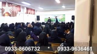نمونه اجرای برنامه جشن مدارس و مهدها (خوانندگی شعبده بازی و تقلید صدا)