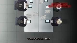 فصل سوم قسمت اول انیمه Tokyo ghoul :re (هارد ساب فارسی)