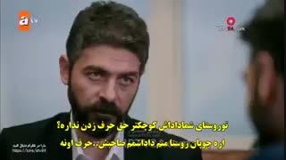 سریال Sen Anlat Karadeniz – تو بگو کارادنیز 1 زیرنویس چسبیده