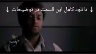 قسمت 9 فصل 3 شهرزاد | قسمت 9 فصل 3 سریال شهرزاد | Full 1080p