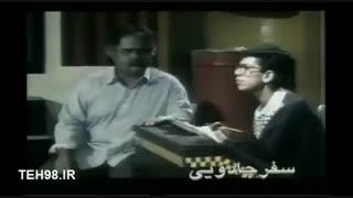 دانلود فیلم سفر جادویی - اکبر عبدی