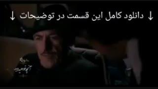 قسمت نهم 9 سریال شهرزاد 3 فصل سوم | دانلود (قسمت ۹) full hd