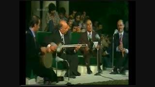 اجرای آهنگ آتش دل- استاد تاج اصفهانی -جشن هنر شیراز 1354