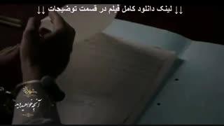دانلود رایگان قسمت 9 فصل 3 شهرزاد (کامل و قانونی) سریال نهم سوم