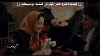 دانلود قسمت 9 فصل 3 شهرزاد (کامل و قانونی) سریال نهم سوم