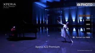 گوشی سونی اکسپریا XZ2 پریمیوم معرفی شد