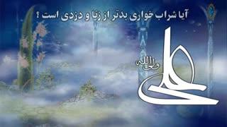 کلام علی (ع) - قسمت سوم