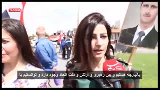 واکنش مردم سوریه به حمله نظامی آمریکا
