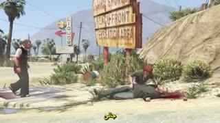 زیرنویس بازی GTA V بخش سیزدهم