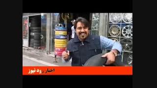 زودنیوز:جزییات حمله به یوتیوب...