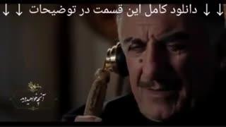 قسمت دهم (10) سریال شهرزاد 3  فصل سوم 3 | رایگان کامل Full Hd