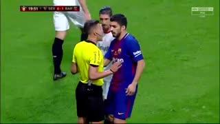 فول مچ نیمه اول  بارسلونا 5-0 سویا ( فینال کوپا دل ری  2017/18 )