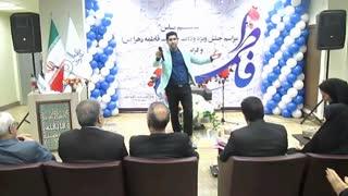 تقلید صدای حمید هیراد توسط سامان طهرانی